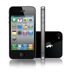 GSM - мобилни телефони